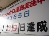 82ef7ae0.JPG