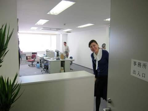 めんこい新東京事務所1