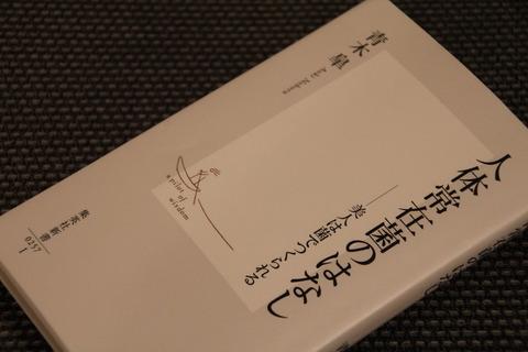 IMG_1105-1