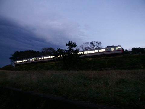 PB070117