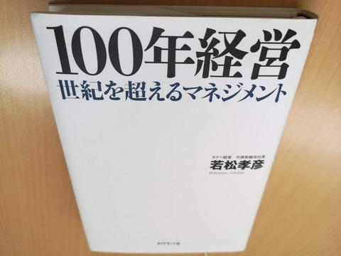 IMG_20210812_082343