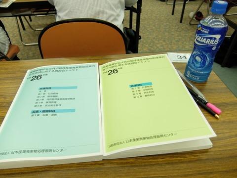 1-DSCF4315