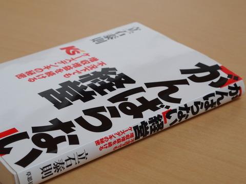 P8050905