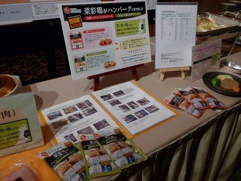 石井食品経営方針発表会の展示