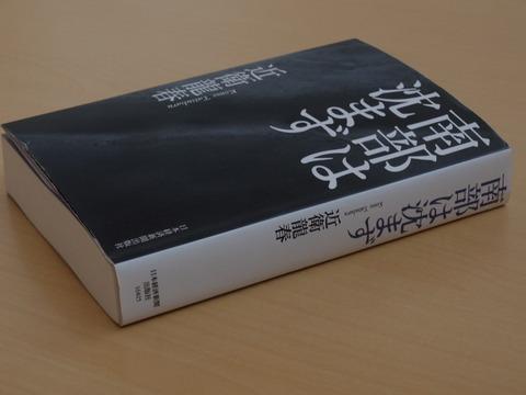 DSCF7038
