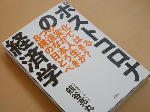 P1030530