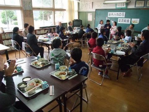 円子小学校