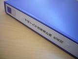 e7575a53.jpg