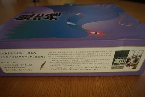 DSC00466_R