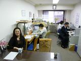 めんこい五反田事務所