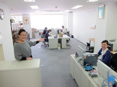 めんこい新東京事務所2