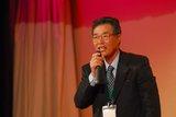 会長2008