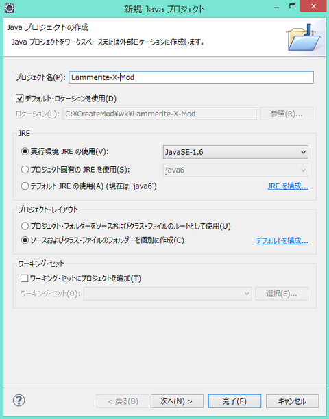 SnapCrab_NoName_2014-9-29_16-4-59_No-00