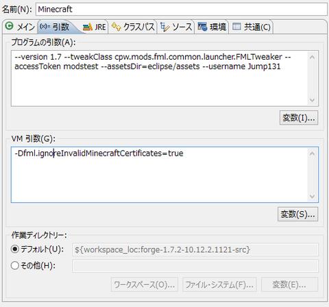 SnapCrab_NoName_2014-9-29_22-49-19_No-00