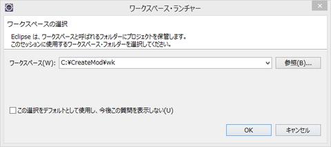 SnapCrab_NoName_2014-9-28_1-37-13_No-00