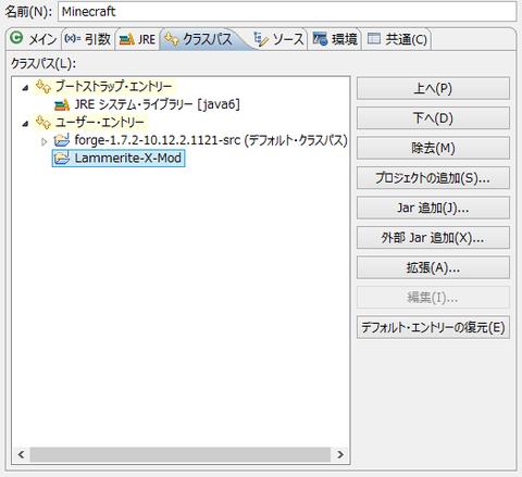 SnapCrab_NoName_2014-9-29_22-49-39_No-00