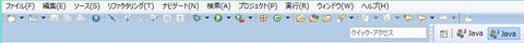 SnapCrab_NoName_2014-9-29_22-40-27_No-00
