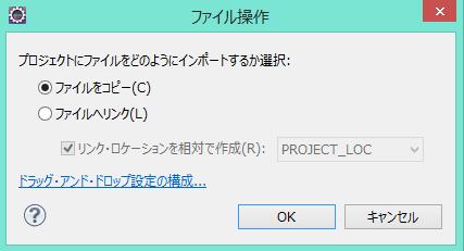 SnapCrab_NoName_2014-9-29_17-42-13_No-00