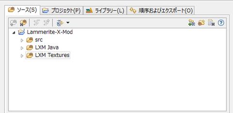 SnapCrab_NoName_2014-9-29_16-11-44_No-00