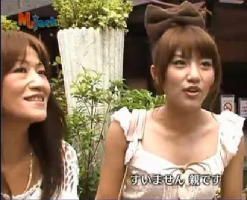 oyako_20120208183451