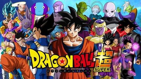 db_super_02