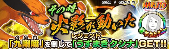 banner_quest2_40054_c