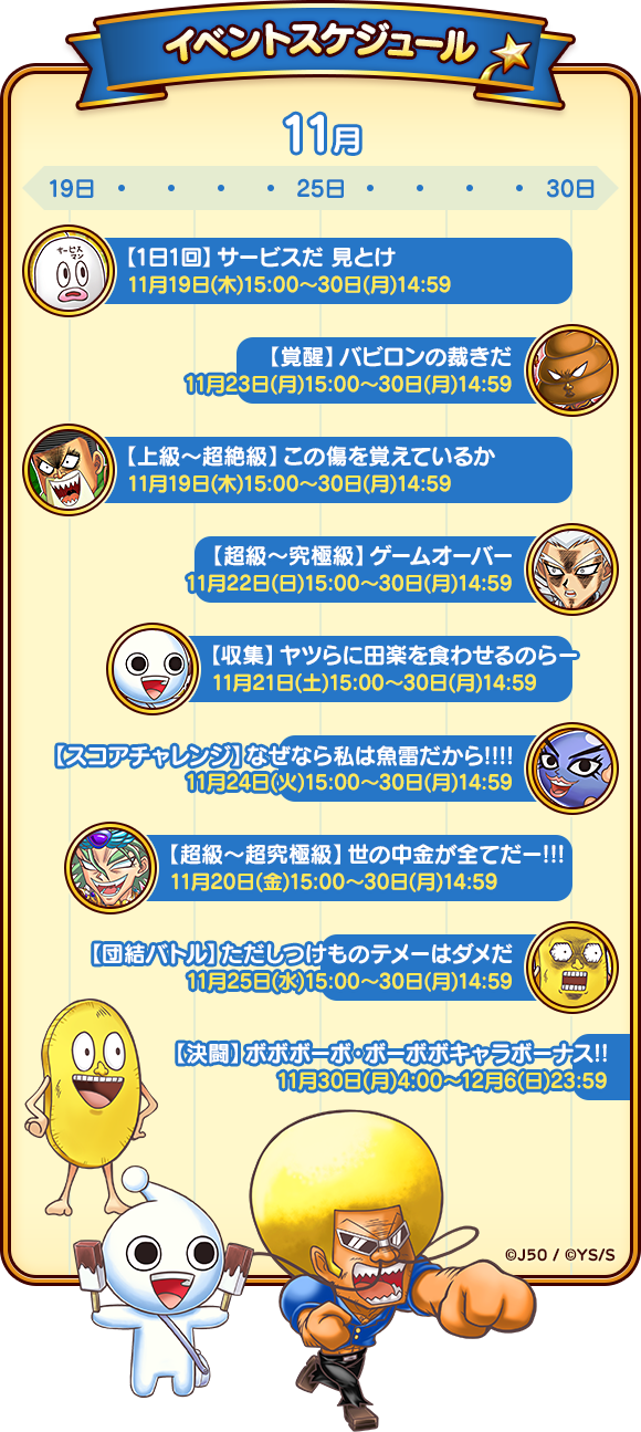 schedule_event_v2