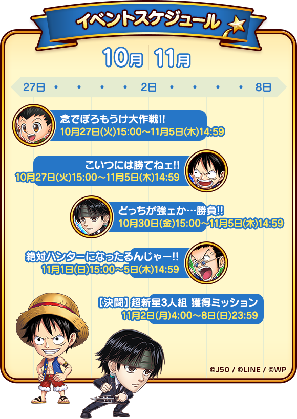 schedule_event_v4