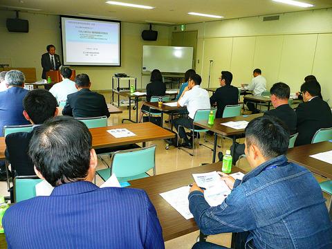 雇用施策セミナー2