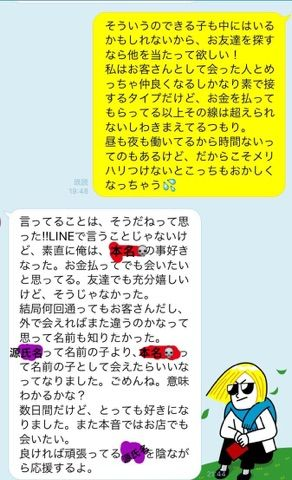 IMG_1549