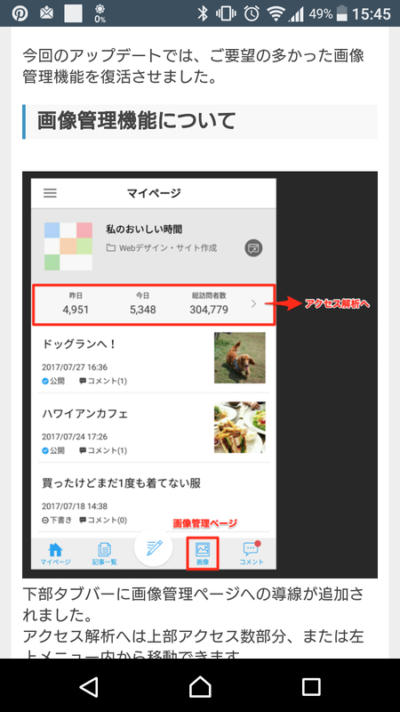 Screenshot_20171213-154502