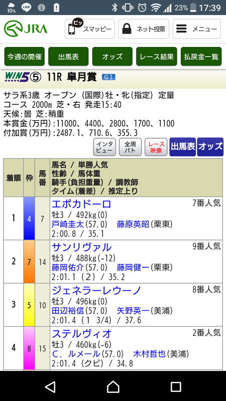 Screenshot_20180418-173955