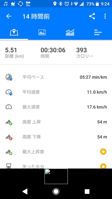 Screenshot_20181110-092434