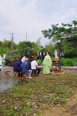 上野部の家