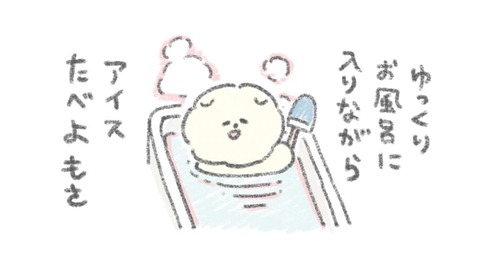 IMG_5979