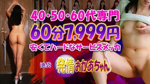 tenpotopimage1_1590979950