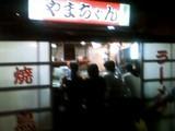 fukuoka 07