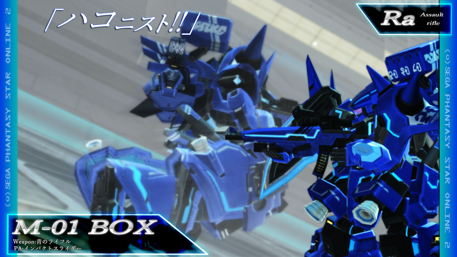 M-01-BOXjpg
