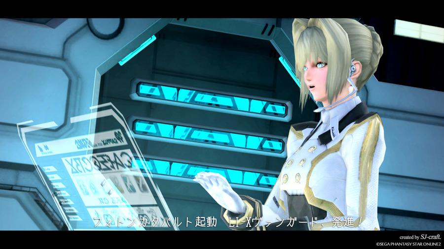 LI-X発艦jpg2