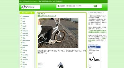 gr_スクリーンショット(2018-05-15 21.42.05)
