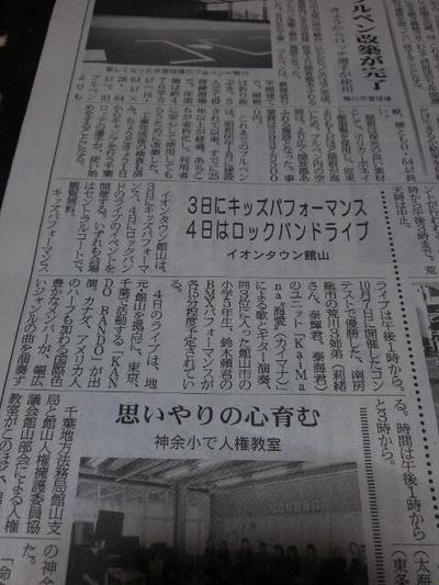 20121102_223243