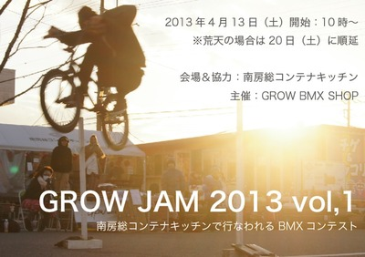 gr_GJ2013vol1flyer
