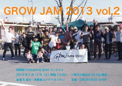 gr_GROW JAM 2013 vol1 flyer