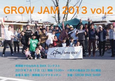 gr_GROW JAM 2013 vol1 flyer