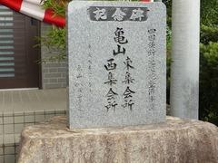 P1400338
