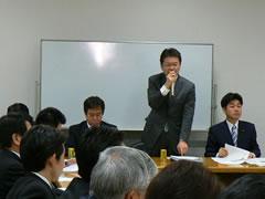 総務部門会議2