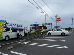 P1280835