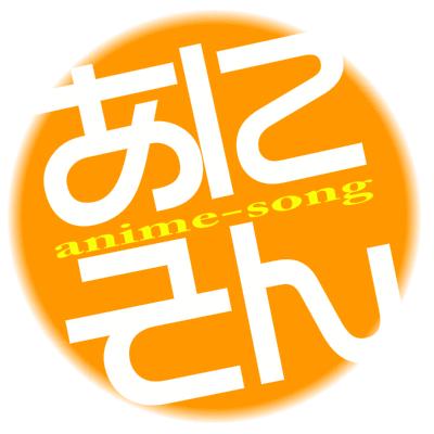 animesong