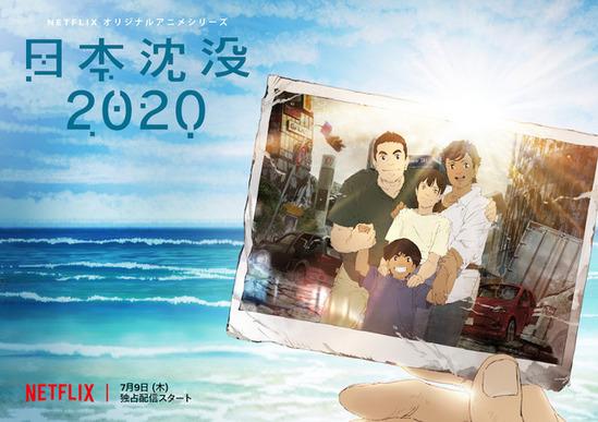 20200713-00010003-qjweb-000-1-view