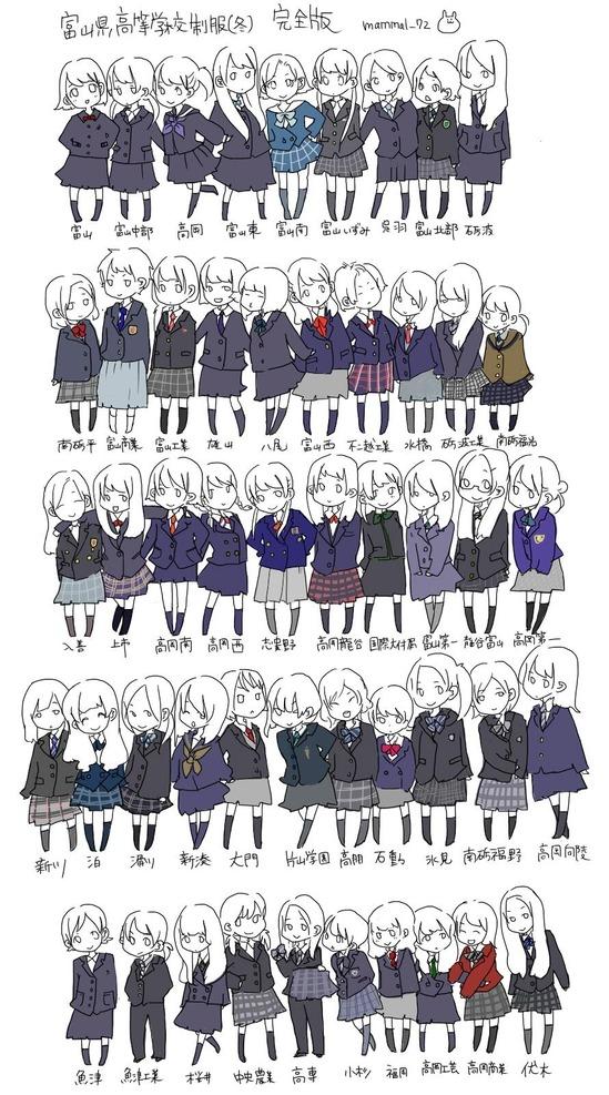 toyama_HighSchool_girls_uniform